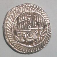 India Princely State Nawanagar Vibhaji 5 Kori 1888 VS1945 RARE