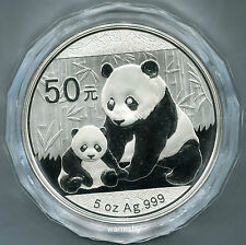 China 2012 Panda Commemorative Silver Coin Genuine 5 OZ 50 Yuan UNC Genuine