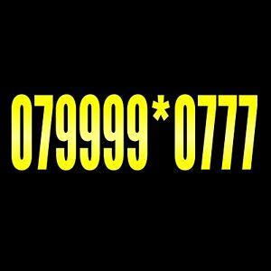 GOLD MEMORABLE EASY BUSINESS VIP PLATINUM MOBILE PHONE NUMBER SIM 079999*0777