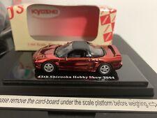 Kyosho 1/64 Honda Acura NSX 43th Hobby Show 2004 Chrome