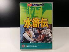 The Water Margin 4 DVD - Region 2 - 1970'S CHINESE TV SERIES -  Atsuo Nakamura
