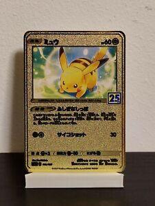 Pokemon Pikachu 25th Aniversary Card