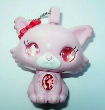 Mc Donald´s Happy Meal JEWELPETS KATZE  2012 SANRIO SEGA TOYS