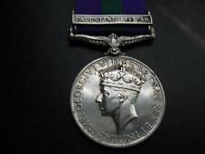 MEDALS  GENERAL SERVICE MEDAL 1918- 1962 BAR PALESTINE  1945/48