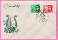 DDR 20.07.1956 - FDC Robert Schumann