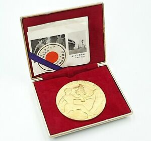 TOKYO 1964 Participation table medal XVIII Summer OLYMPIC GAMES in original box