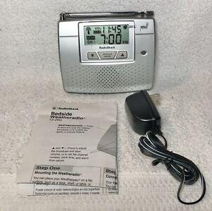 Radio Shack 12-260 NOAA Bedside Weather Alert Radio Alarm Clock w/ Power Adapter