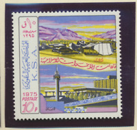 Saudi Arabia Stamp Scott #682, Mint Never Hinged