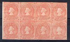 CHILE reprinting/ proof 1895 NO watermark 4 margins block of 8
