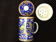 Chinese Porcelain Tea Cup Handled Infuser Strainer with Lid 10 oz  Dragon Blue