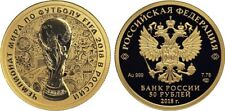 50 Rubles Russia 1/4 oz Gold 2018 FIFA World Cup Football Soccer RARE Proof