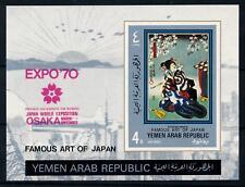 [77893] Yemen YAR 1970 Famous Art of Japan Imperf. Sheet MNH
