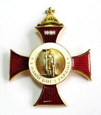 Ukraine Badge Award Order of St. Prince Vladimir Ukrainian Orthodox Church Rare!