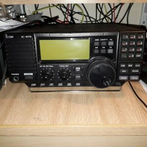 ICOM IC-R75 Communications Receiver