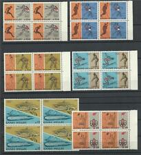 Greece 1976 Sc# 1181-86 set Olympic games Montreal Athens stadiums blocks 4 MNH