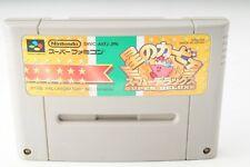 Star Kirby Super Deluxe Super Famicom SFC SNES Nintendo Japan JP Game #252