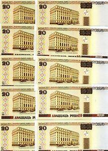 LOT Belarus, 10 x 20 Rubles, 2000, EX-USSR, P-24, UNC