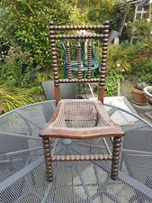 More details for turned bobbin chair