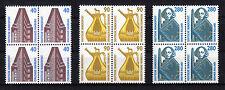 Bund 1379 - 1381 Viererblock VB SWK postfrisch Viererblöcke Sehenswürdigkeiten