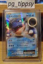 Evolutions Holofoil Rare 1x Pokémon Individual Cards