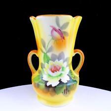 "GOLDCASTLE JAPAN HAND PAINTED YELLOW LOTUS FLOWER 5"" HANDLED VASE 1950-1960s"