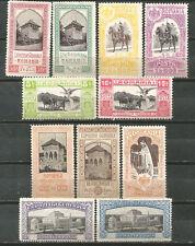 RUMANIA Scott # 196-206 MNG/MH Exposición Bucarest 1906