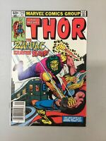 Thor The Mighty 319 Bronze Age Marvel Comics 1982 (TM05)