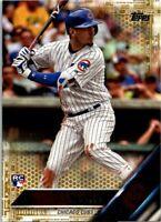 2016 Topps Update Gold Baseball Card #US178 Albert Almore Cubs 1861/2016 Rookie
