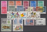 ANDORRA - ANDORRE - SPANISH - COMPLETE YEAR 1982 MNH