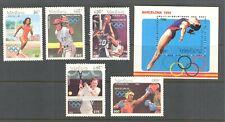 LAOS 1992, SPORT, BARCELONA OLYMPICS, Scott 1058-1062A, MNH