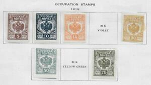 6 Latvia Occupation Stamps from Quality Old Antique Album 1919