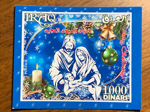 2021 Iraq Christmas Stamp Set SS 3D Jesus And Mary In Bethlehem MNH
