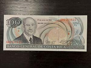 Costa Rica 100 Colones 1992, P-258