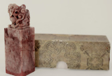 "Vintage Chinese Shoushan Stone Hand carved Dragon Stamp Signet Seal Name ""ART"""