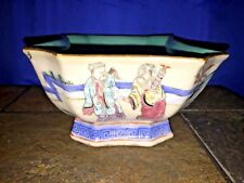 Antique Chinese Porcelain Famille Rose Sensei Zen Buddha Jiaqing Seal Bowl ❤️j8