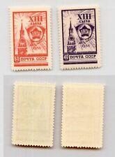 Russia USSR 1958 SC 2049-2050 MNH. g1671