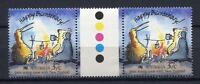 40692) Australia 1988 MNH New Zealand Joint Issue 1v Gutter Pair