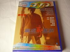 The Most Wanted New DVD Lau Ching Wan HK