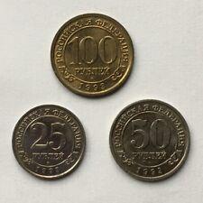 #F300 - Spitzberg : lot de 3 monnaies Arktikugol : 100 + 50 + 25 roubles 1993
