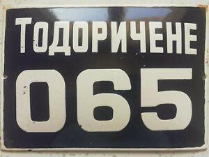 Rare Vintage Enamel Street Number 065 Plate Metal Sign Used 1950's Blue & White