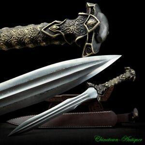 Split Moon Sword Short Sword Pattern Steel Sharp Full Tang Combat Ready #3181