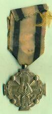 GREECE HELLAS   MILITARY MEDAL 1916-17