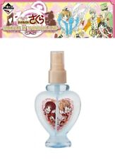 Banpresto Cardcaptor Sakura Wonderland Prize D Heart Room Fragrance Spray Rose