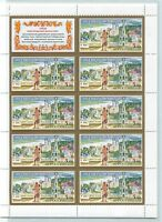 Russia USSR 1992 SC 6756-6761 MNH Mini Sheets . f8078