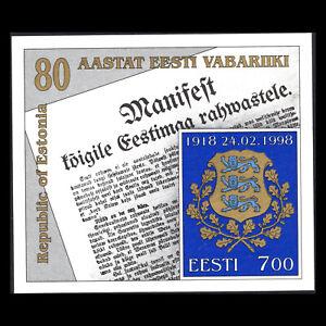 Estonia 1998 - 80th Anniversary of the Republic of Estonia - Sc 336 MNH