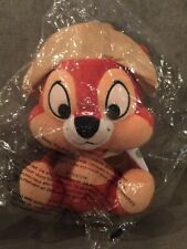 NWT Funko Disney Afternoon Chip & Dale Rescue Rangers Chip Plush Figure