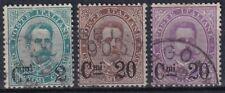 1890 REGNO D' ITALIA NR.56/58 SERIE COMPLETA 3 VALORI USATO