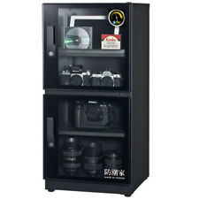 eDry 121L Dry Cabinet FD-118C(100% Made in Taiwan)