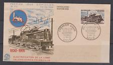 BELLE ENVELOPPE 1ER JOUR FDC 1955 TRAIN LOCOMOTIVE ELECTRIQUE VALENCIENNES TH.