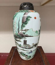 Superb Antique Chinese famille Verte Wucai Vase
